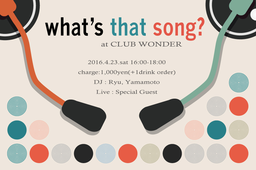 whatsthatsonglarge